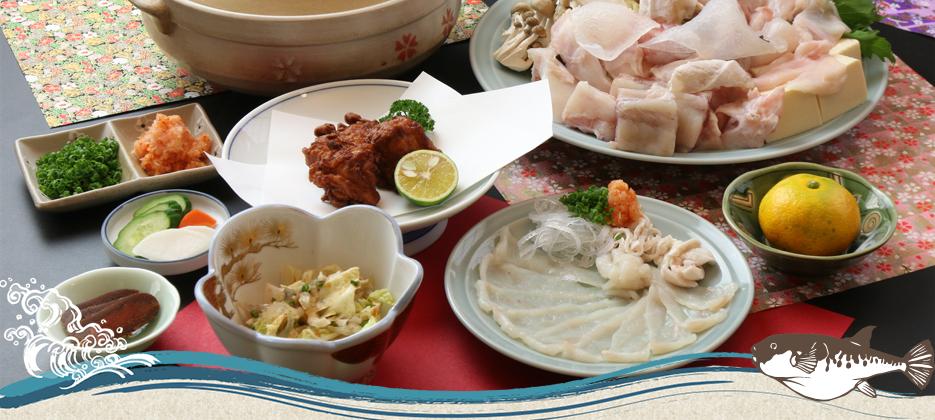 ふぐ料理│ふぐ・地魚料理 温泉民宿 大塚
